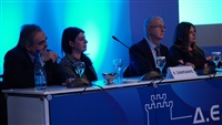 Δ.Ε.Β.Ε. | 30o Επετειακό Πανελλήνιο Συνέδριο με Διεθνή Συμμετοχή