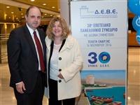 30ο Επετειακό Πανελλήνιο Συνέδριο | Τελετή Έναρξης