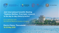 Joint International Scientific Meeting: