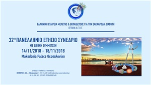 32nd Hellenic Annual Congress of  Hellenic Association for the study and education of diabetes mellitus
