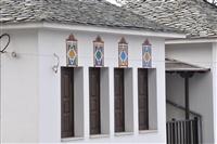 Αρχοντικό στην Πορταριά.