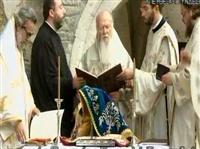 Λειτουργία Παναγία Σουμελά Πόντος 2013 ΜΕΡΟΣ Β