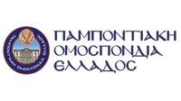 Εκλογές στην ΠΟΕ