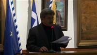 Γεώργιος Μαυρομάτης - Πρόεδρος εξελεγκτικής επιτροπής
