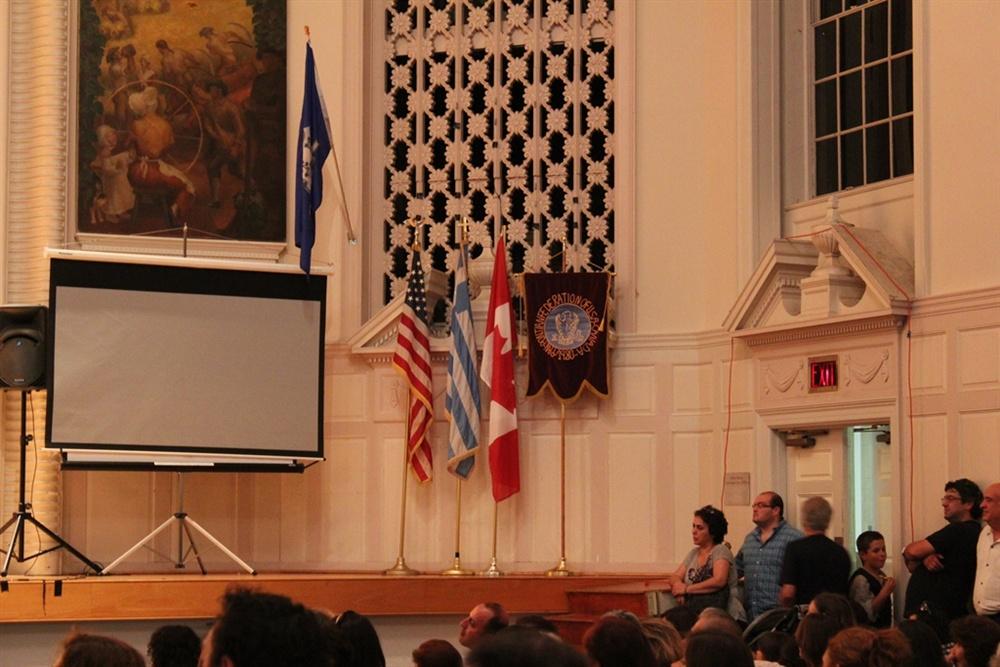 20th Annual Convention - 20ο Εθνικό Συνέδριο Παμποντιακής Ομοσπονδίας ΗΠΑ και Καναδά