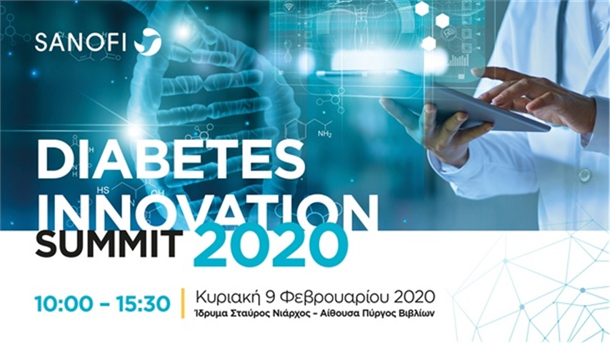 DIABETES INNOVATION SUMMIT 2020