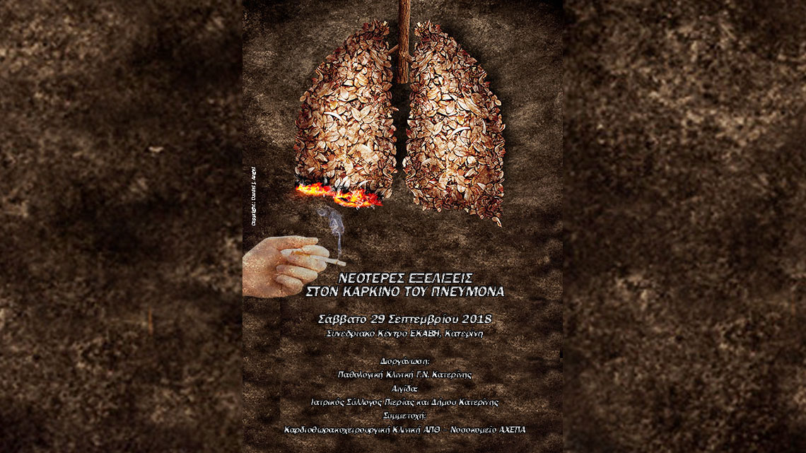 New Developments in Lung Cancer