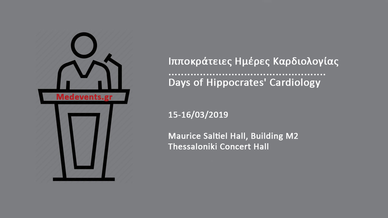 Days of Hippocrates' Cardiology