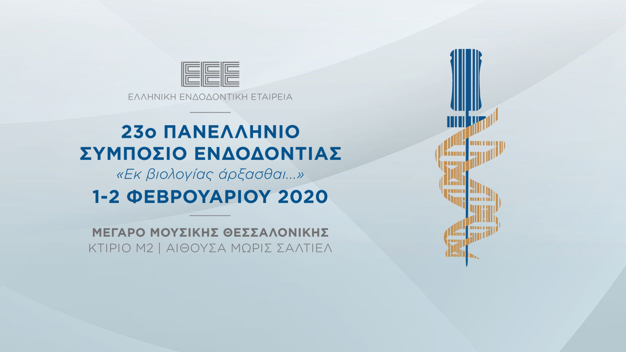 23rd Panhellenic Congress of Endodontics