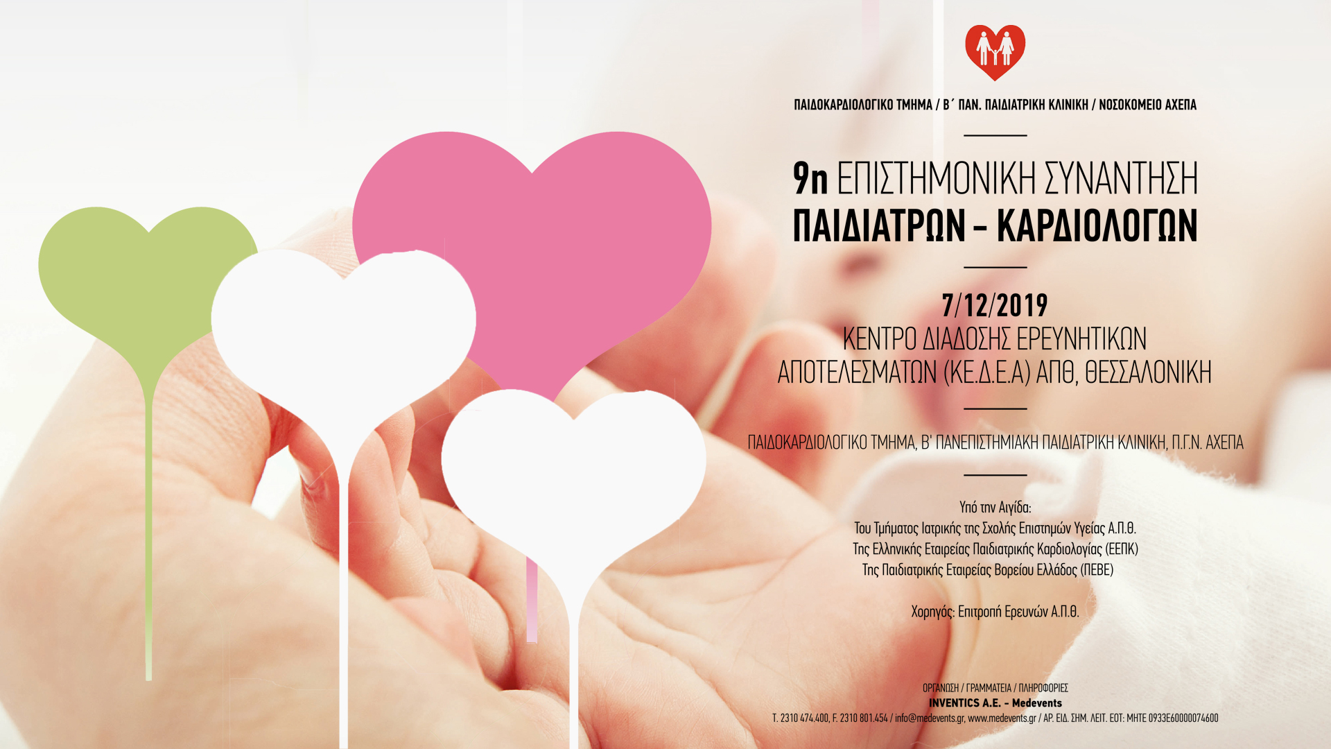9th Scientific Meeting Pediatricians / Cardiologists