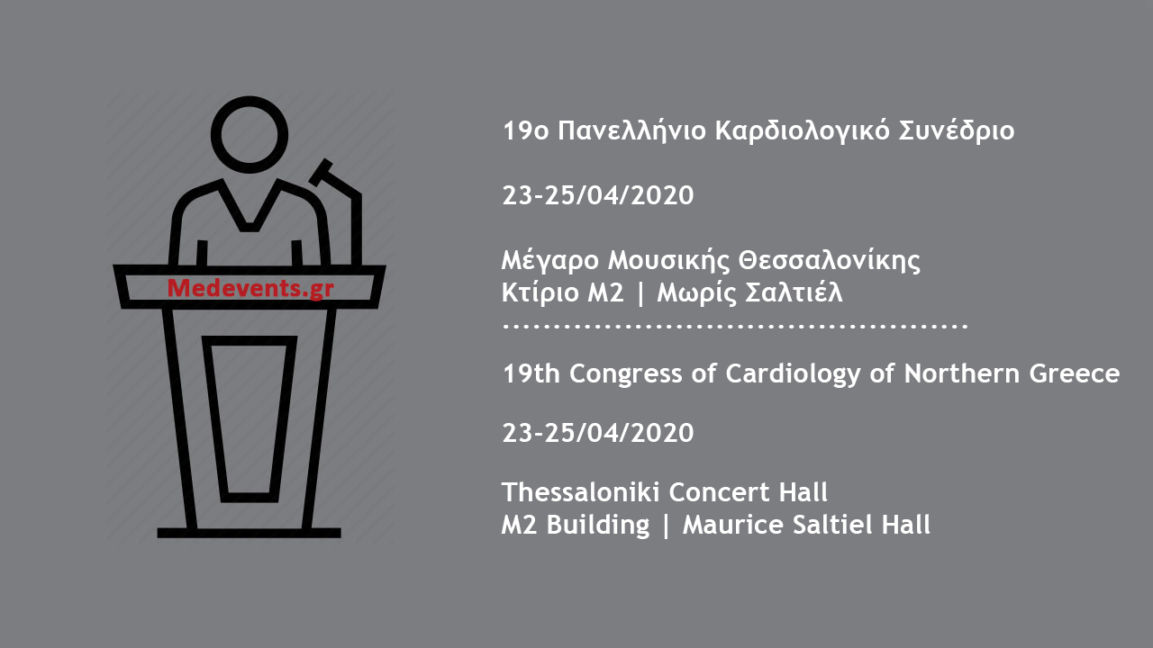 19th Congress of Cardiology of Northern Greece