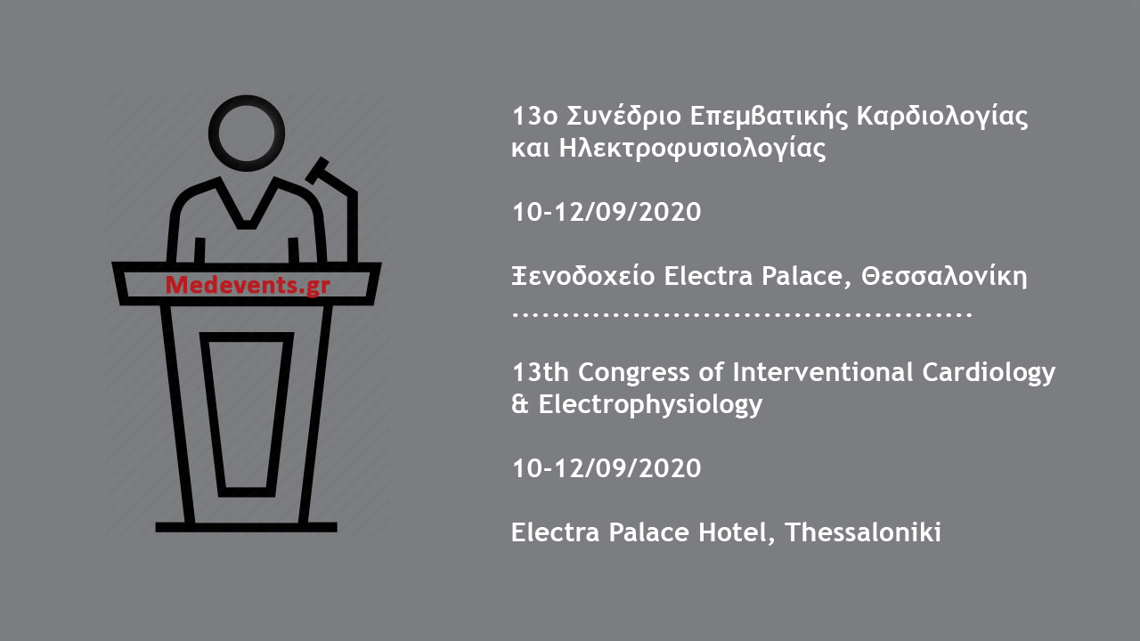 13th Congress of Interventional Cardiology & Electrophysiology (IICE)