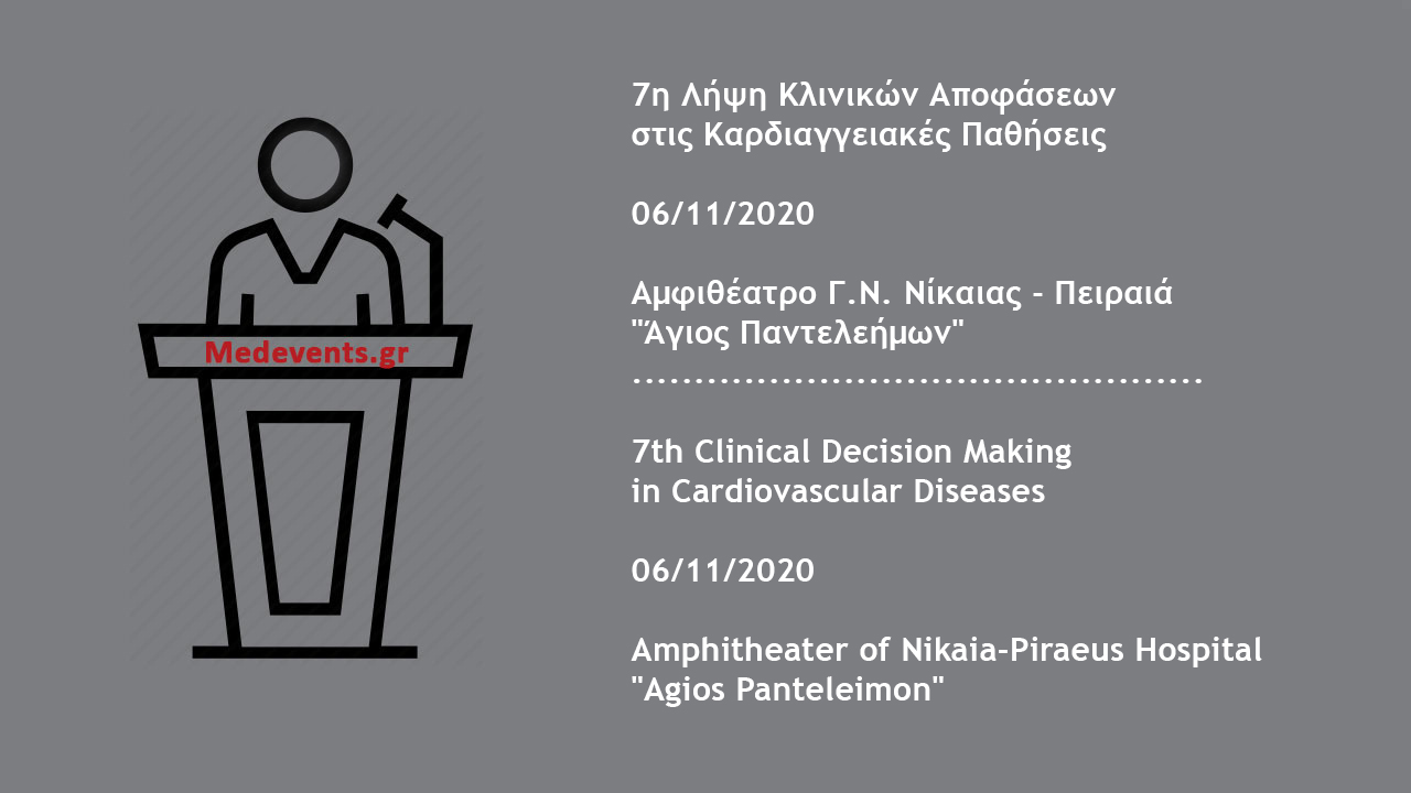 7th Clinical Decision Making in Cardiovascular Diseases
