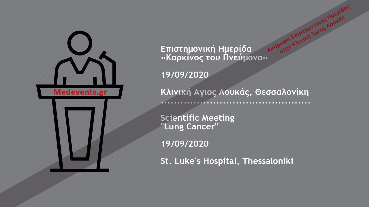 Lung Cancer Workshop