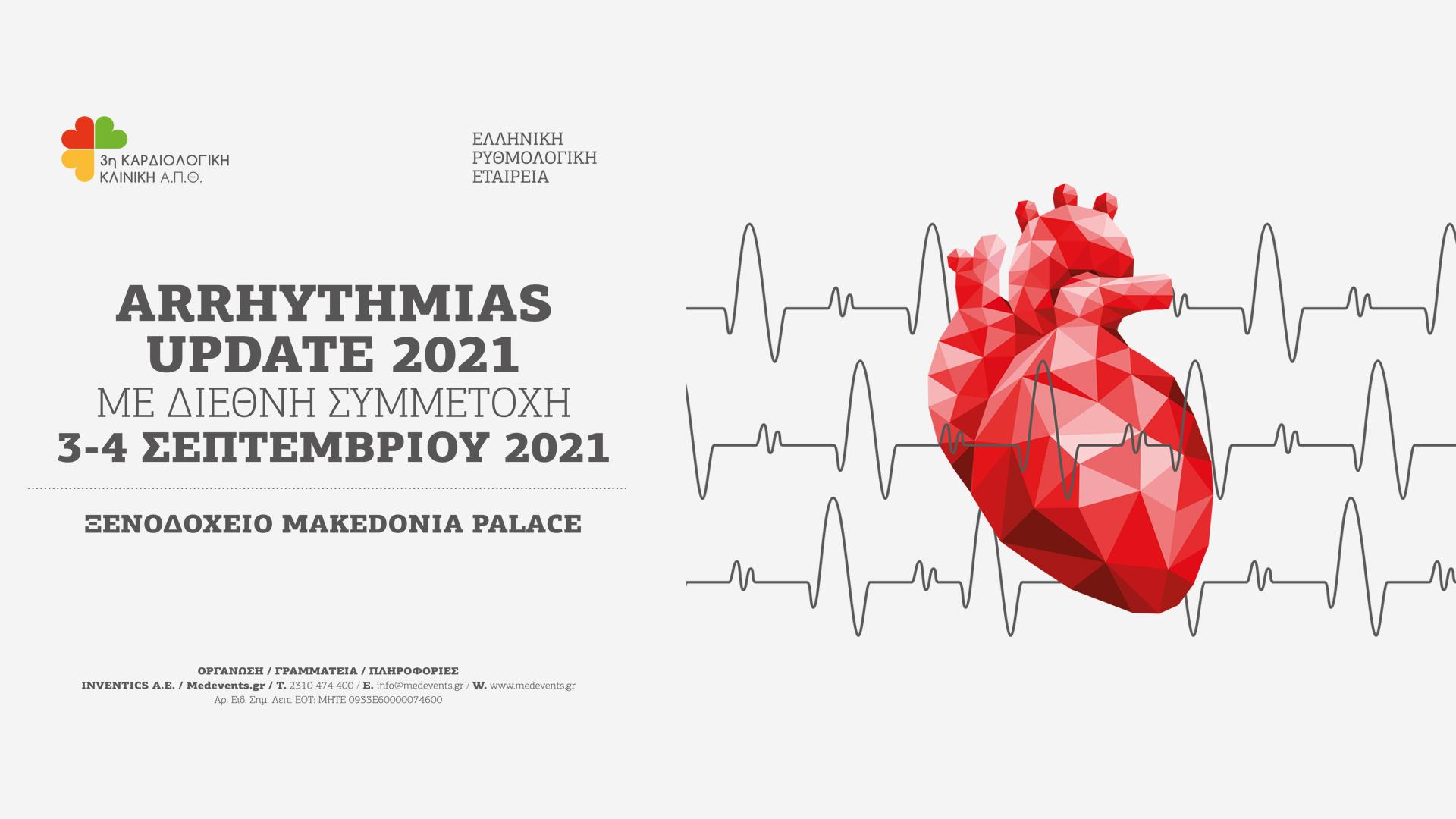 Arrhythmias Update 2021