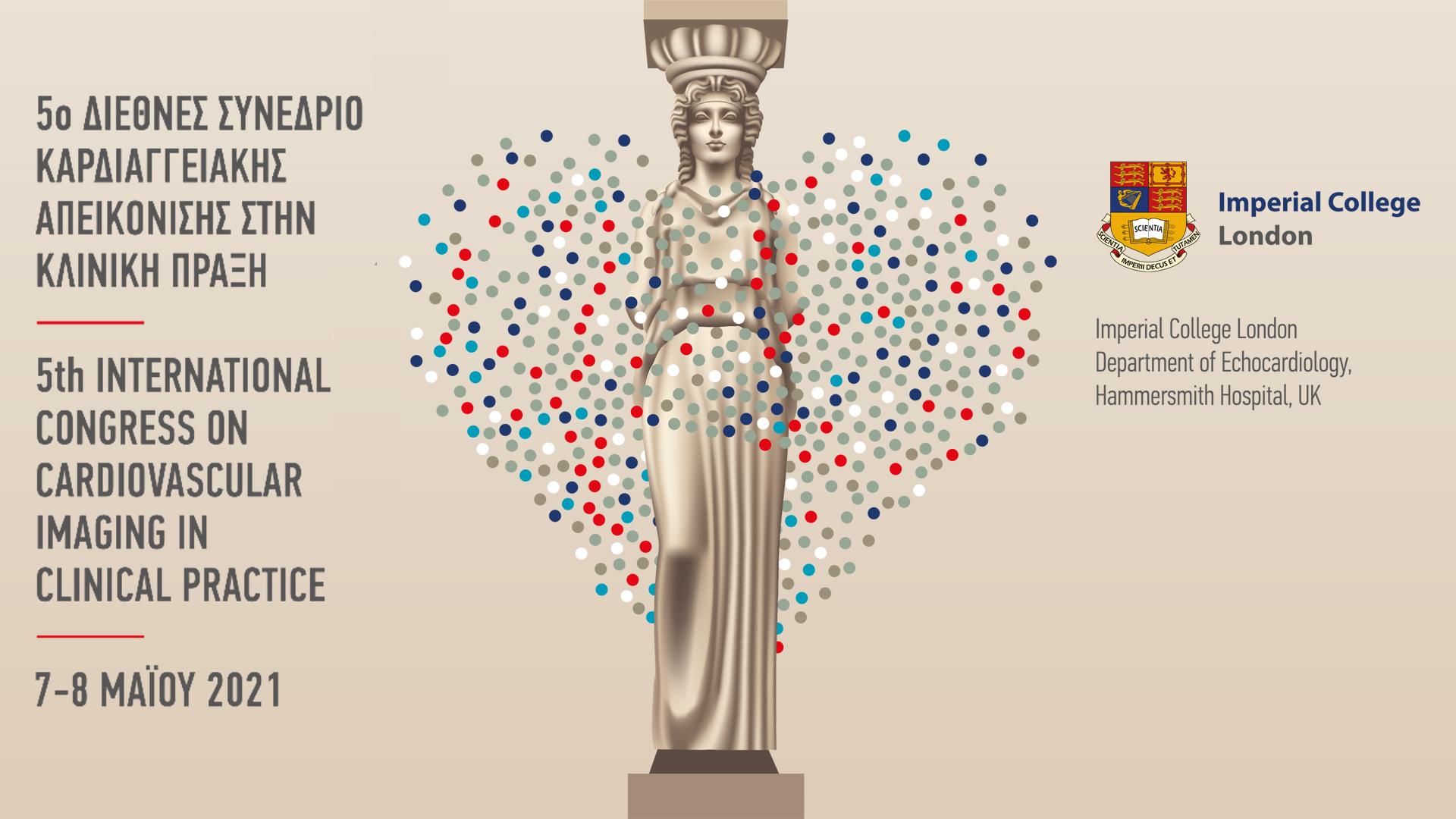 5ο Διεθνές Συνέδριο Καρδιαγγειακής Απεικόνισης στην Κλινική Πράξη
