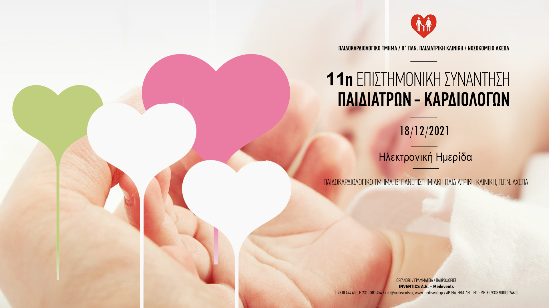 11th Scientific Meeting Pediatricians / Cardiologists