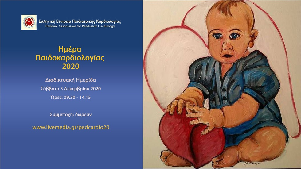 Child Cardiology Day 2020