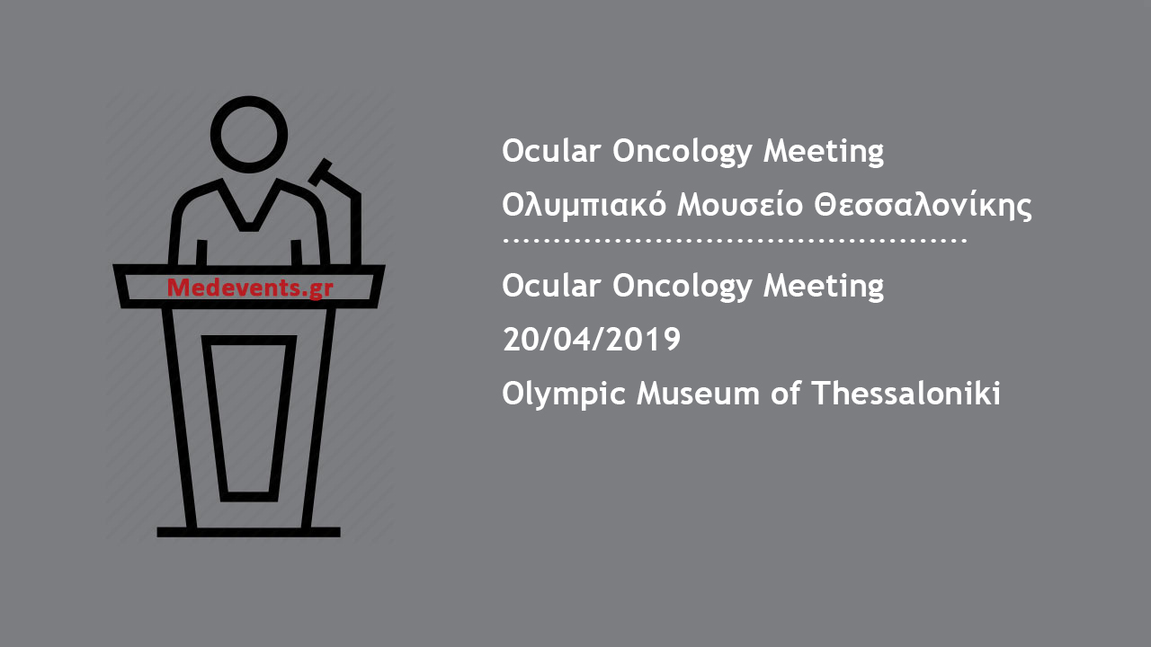 Ocular Oncology Meeting