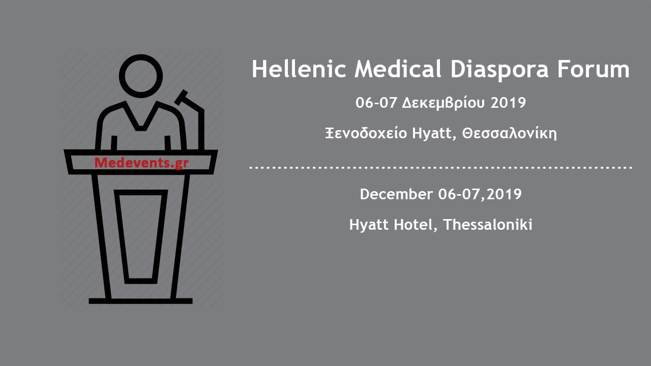 Hellenic Medical Diaspora Forum