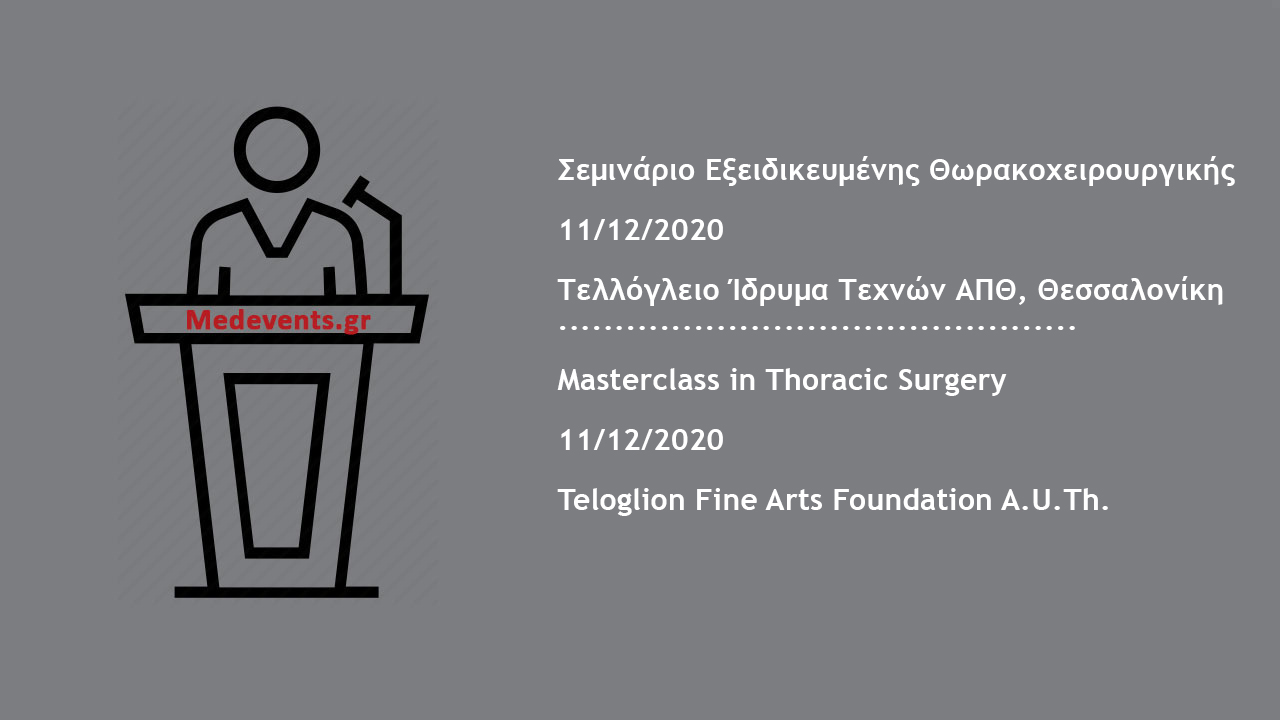 MASTERCLASS IN THORACIC SURGERY