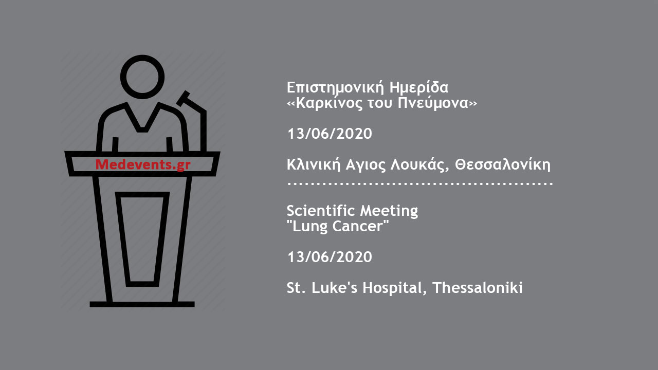 Lung Cancer Workshop