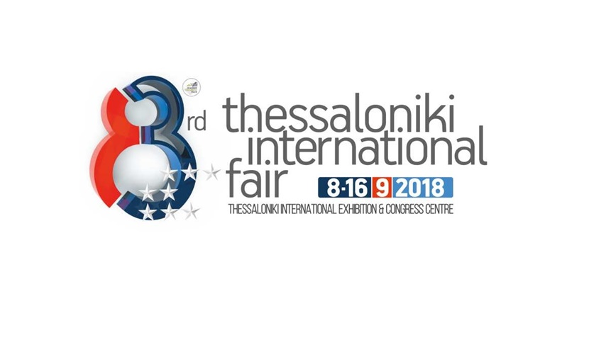83rd Thessaloniki International Fair
