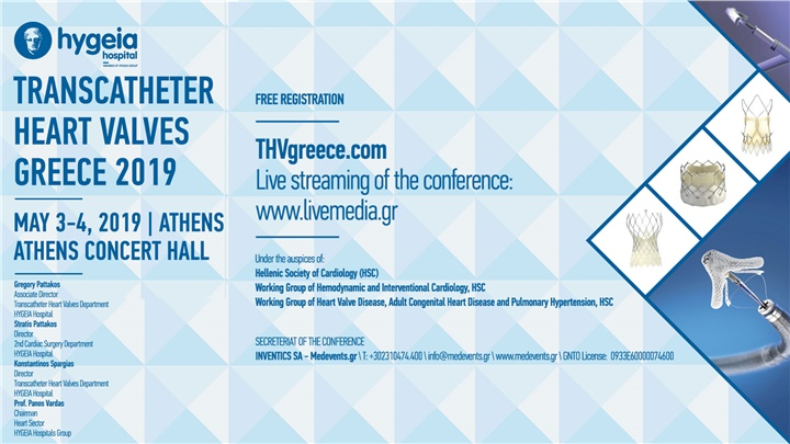 Congresses | Transcatheter Heart Valves Greece 2019
