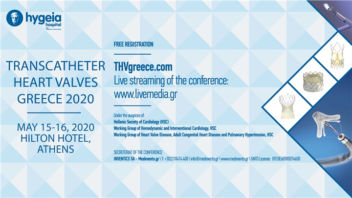 Transcatheter Heart Valves Greece 2020