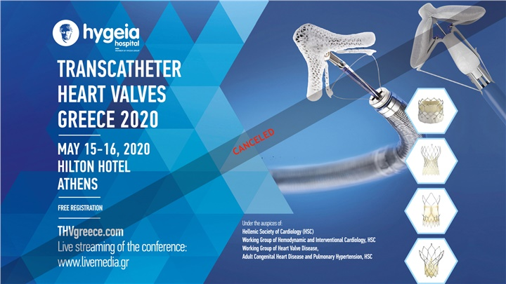 Congresses | Transcatheter Heart Valves Greece 2020